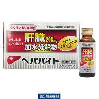 【第3類医薬品】ヘパバイト 50ml×10本 伊丹製薬