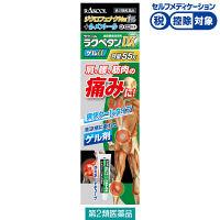 【第2類医薬品】ラクペタンDXゲルα 55g ラクール薬品販売 ★控除★