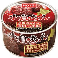 ホテイ 小倉あん 北海道産430g 1セット(3缶)