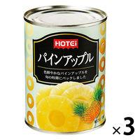 ホテイ パインアップル スライス タイ産565g 1セット(3缶)