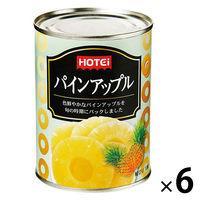 ホテイ パインアップル スライス タイ産565g 1セット(6缶)