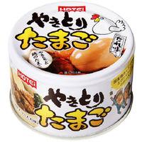 ホテイ やきとりたまご たれ味 1セット(3缶)