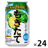 アサヒ もぎたて まるごと搾りシークァーサー 350ml 24缶