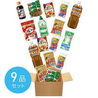 【ロハコベストBOX】人気ベストヒット9商品で1980円(送料無料)!28%OFF 福袋 N1