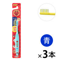 【ブルー】ライオンこどもハブラシ 1.5~5才用 1セット(3本) ライオン 歯ブラシ