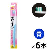【ブルー】ビトイーンハブラシ 超コンパクト ふつう 1セット(6本) ライオン