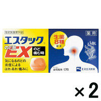 エスタックのど飴EX 12粒×2箱