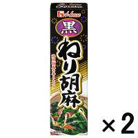 ハウス食品 黒ねり胡麻 36g×2本
