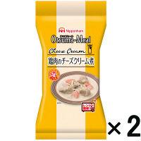 【アウトレット】日本ハム 鶏肉のクリームチーズ煮 <カップのままレンジで温めるだけ>  1セット(110g×2個) おつまミール