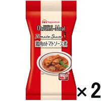 日本ハム 鶏肉のトマトソース煮