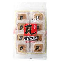 【アウトレット】七尾製菓 瓦せんべい ピーナッツ入り 1セット(32枚入)