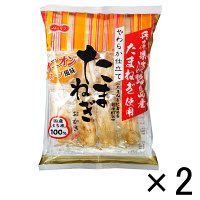 【アウトレット】北越 たまねぎおかき 兵庫県淡路島産たまねぎ使用 1セット(12枚×2袋)