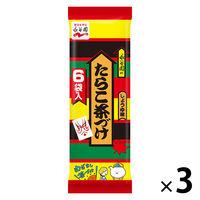 永谷園 たらこ茶づけ 6袋入 1セット(3個)