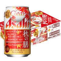 アサヒ クリアアサヒ 秋の膳 350ml 24缶