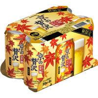 サントリー 秋限定 新ジャンル 京都ブルワリー謹製 京の贅沢 350ml 6缶