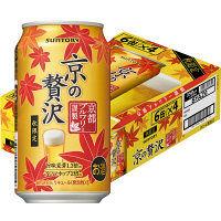 サントリー 秋限定 新ジャンル 京都ブルワリー謹製 京の贅沢 350ml 24缶