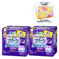 生理用ナプキン超吸収ガードの人気商品一覧 Lohacoロハコ