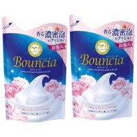 バウンシアボディソープ エレガントリラックスの香り 詰め替え 430ml 1セット(2個入) 牛乳石鹸共進社