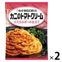 キユーピー あえるパスタソースカニのトマトクリームマスカルポーネ仕立て 1セット(2個)