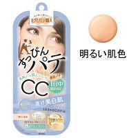 サナ 毛穴パテ職人 CCクリーム ブライトアップ 30g SPF50+・PA++++ 常盤薬品工業