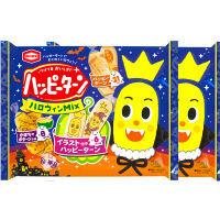 亀田 ハッピーターンハロウィンMIX2袋