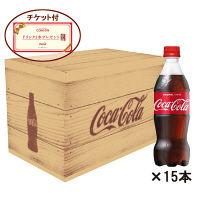 コカ・コーラ CokeOn連携 LOHACOオリジナルデザインカートン 1箱(15本入)