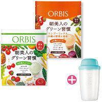 ORBIS(オルビス)夏に負けない!健康スムージー2味セットA(オリジナルミックス+マンゴーミックス) ダイエットドリンク・スムージー