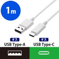 スマホ用USBケーブル 1.0m白