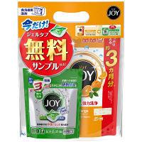 お試しジェルタブ付き ハイウォッシュジョイ オレンジピール成分入り 詰め替え 490g 1個 食洗機用洗剤 P&G