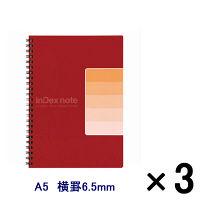 【アウトレット】キングジム インデックスノート A5 オレンジ 1セット(3冊:1冊入×3冊) 9610オレ
