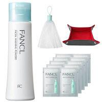 【数量限定】FANCL(ファンケル)洗顔パウダーロハコ特別セット