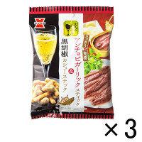 岩塚 アンチョビ&黒胡椒スナック 3袋
