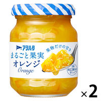 【お試しサイズ】アヲハタ まるごと果実 オレンジ 125g 1セット(2個入)