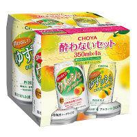 CHOYA 酔わない4缶アソート