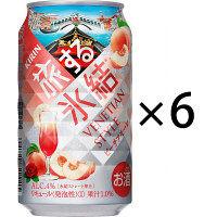 キリン 旅する氷結 ピーチアモーレ 6缶