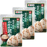 ヤマキ 鰹節屋のちょっと贅沢な混ぜ込みおかか昆布20g 1セット(3袋)