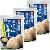 ヤマキ 鰹節屋のちょっと贅沢な混ぜ込み削りいわし30g 1セット(3袋)