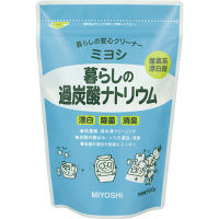 暮らしの過炭酸ナトリウム 500g ミヨシ石鹸
