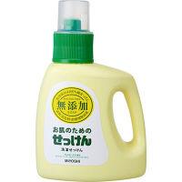 お肌のためのせっけん 洗濯せっけん 無添加 本体 1200ml 1個 液体 衣料用洗剤 ミヨシ石鹸