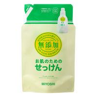 お肌のためのせっけん 洗濯せっけん 無添加 詰め替え 1000ml 1個 液体 衣料用洗剤 ミヨシ石鹸