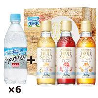 サントリー 南アルプスの天然水スパークリング 500ml 6本+天然水プレミアムフルーツソース 1箱(3種各1本)