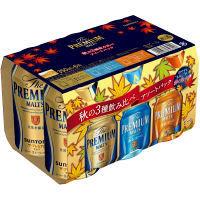 ザ・プレミアム・モルツ 3種6缶アソート