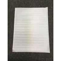 酒井化学工業株式会社 ミナフォーム平袋1mm品 300×400 100枚入 白 MF♯110×300×400