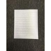 酒井化学工業株式会社 ミナフォーム平袋1mm品 200×250 100枚入 白 MF♯110×200×250