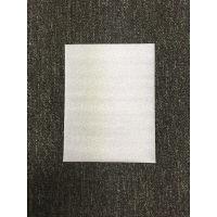 酒井化学工業株式会社 ミナフォーム平袋1mm品 150×200 100枚入 白 MF♯110×150×200
