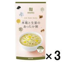 【アウトレット】薬日本堂 本葛と生姜のあったか粥 1セット(180g×3個)