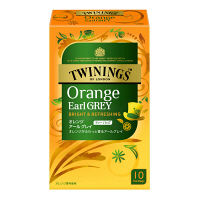 トワイニング オレンジ アール グレイ(2.0g*10袋入)