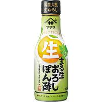ヤマサ醤油 まる生おろしぽん酢 360mlボトル 1セット(2本入)
