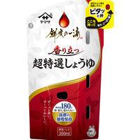 ヤマサ醤油 鮮度の一滴 香り立つ超特選しょうゆ 300ml鮮度パック 1セット(2本入)