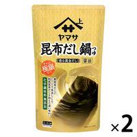 ヤマサ醤油 極鍋 昆布だし鍋つゆ醤油 750gパウチ 1セット(2袋入)